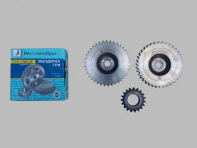 Sprocket 3 pcs. SET Volga Avto Prom